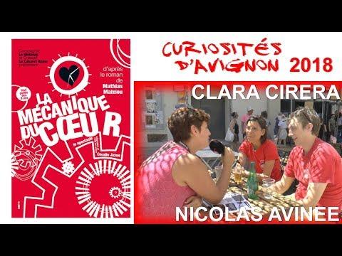 Curiosités d'Avignon - La mécanique du coeur