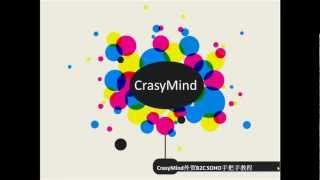 CrasyMind外贸B2C SOHO手把手教程1