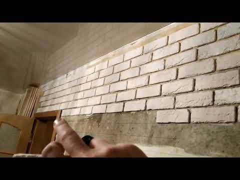 Укладка гипсового декоративного кирпича на стену вместо обоев ч.1