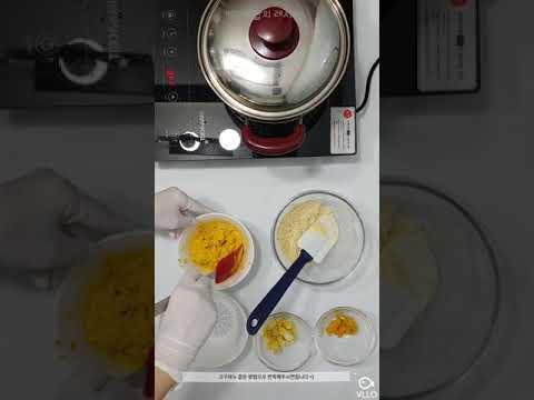 쌀가루빵 (단호박, 고구마) 레시피