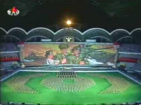 North Korean Mass Games - Part 9