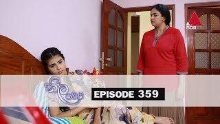 Neela Pabalu | Episode 359 | 26th September 2019 | Sirasa TV Thumbnail