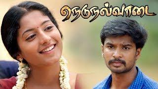 2019 Tamil Movies | Nedunalvaadai Movie Scenes | Poo Ramu advises Elvis Alexander | Anjali Nair