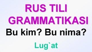 1 Dars Uchun Lug At RUS TILI GRAMMATIKASI