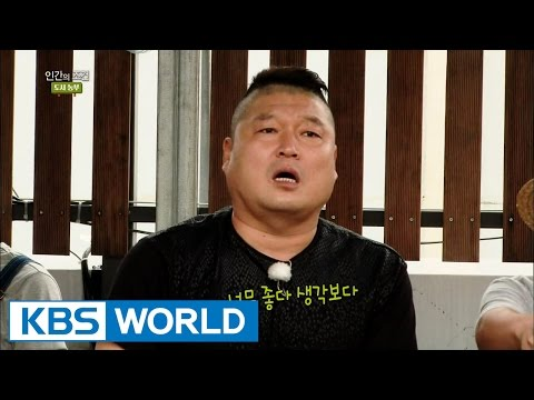 The Human Condition Season 3 | 인간의 조건 시즌 3: [Let's Plant Together (2015.09.23)