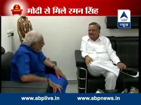 Chhattisgarh CM Raman Singh meets Modi in Gandhinagar