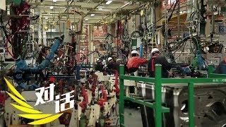 《对话》 20200502 直击复工产业第一线(下)| CCTV财经