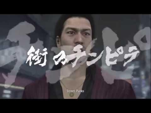 Let's Stream : Yakuza 4 - Act 1 : Shun Akiyama