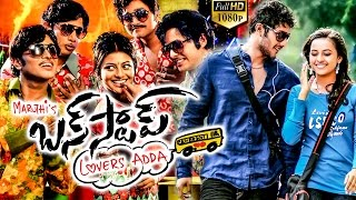 Bus Stop Full Movie || Full Comedy Entertainer || Maruthi, Prince, Sri Divya
