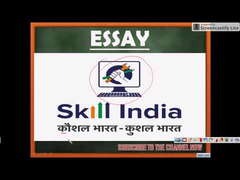 ESSAY on SKILL INDIA MISSION