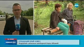 Спецакция за издирването на избягалия затворник - Новините на NOVA (23.06.2018)