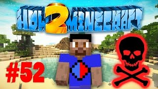Minecraft SMP HOW TO MINECRAFT S2 #52 'BEHEADED?!' with Vikkstar