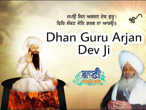 Exclusive-Live-Now-Bhai-Guriqbal-Singh-Ji-Bibi-Kaulan-Ji-From-Amritsar-Punjab-26-May-2020