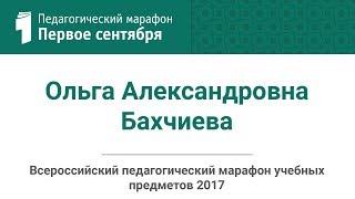 видео Бахчиева. Экономическая и социальная география мира. 10-11 кл. Атлас. (ФГОС)