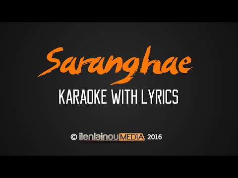 Saranghae | Karaoke with Lyrics