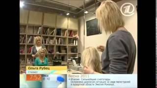 видео Стрижки для тонких и редких волос: варианты, фото, советы