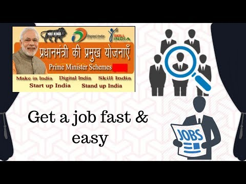 How to get government and private job easily
