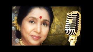 Choti Si Kahani - Asha Bhosle (Remastered)