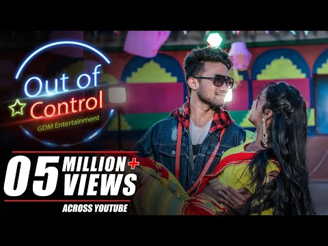 OUT OF CONTROL (FULL VIDEO) New Santali Video Song 2020 | Romeo Baskey & Rani Deogam