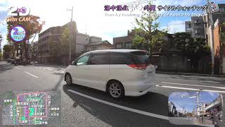 Cycling watching in the city and the suburbs, 2nd.stage Sector 16 in Kyoto, JPN thumbnail