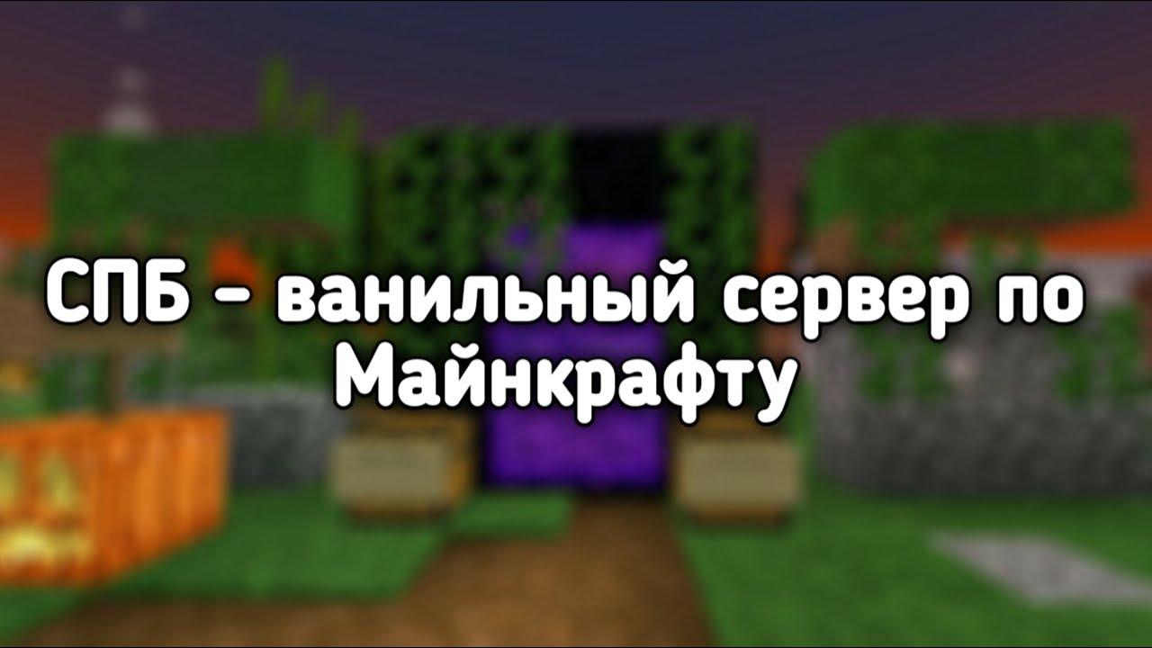 Стрим #СПбедрок - Лутаю Энд