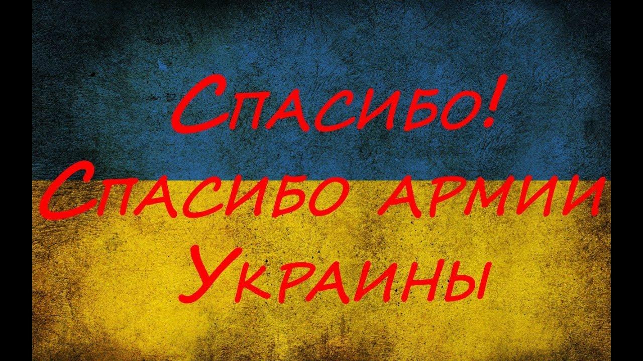 Десантники 80-й ОДШБ торжественно прошлись по улицам Львова после возвращения с Донбасса - Цензор.НЕТ 673