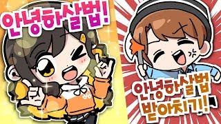 【 탬탬버린 】 - 김진우 김뚜띠 김코렛트 김블러 김점례 노답모임