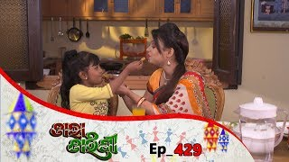 Tara Tarini | Full Ep 429 | 20th Mar 2019 | Odia Serial - TarangTV