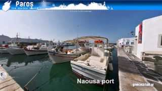 Paros - play tour Video by Greecevirtual(Paros Island http://www.greecevirtual.gr/en/cyclades/paros Paros, the island of beautiful beaches, crystal clear waters unique sunsets and traditional Cycladic ..., 2013-08-21T20:15:52.000Z)