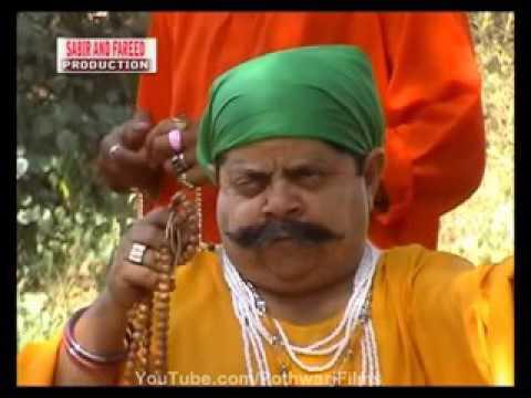Anpar ᴴᴰ   Full Pothwari Drama 19