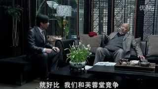【HD】林师傅在首尔 第五集 EP05