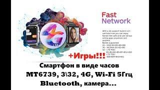 Часы - смартфон RUGUM DM20 3 ГБ 32 ГБ gps wifi 4G 1,88 дюймов сенсорный экран
