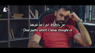 The Best of Pearls Eng Subs خير الدرر Muhammad al Muqit