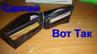 Резиновый кошелек Как привлечь деньги в свою жизнь Открываем денежный поток Магия денег