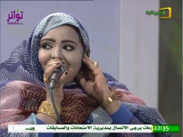 برنامج أزوان مع الفنانه اغلانه بنت سدوم ولد آبه والفنانه زينب بنت حمباره - قناة الموريتانية
