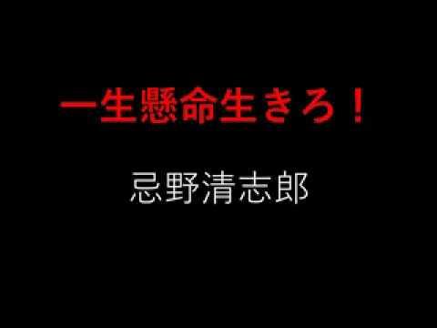 ミュージシャンの名言日本人編1