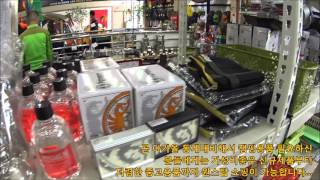 캠핑트렁크 소니액션캠 청주캠핑용품 중고캠핑매장 동계캠핑…