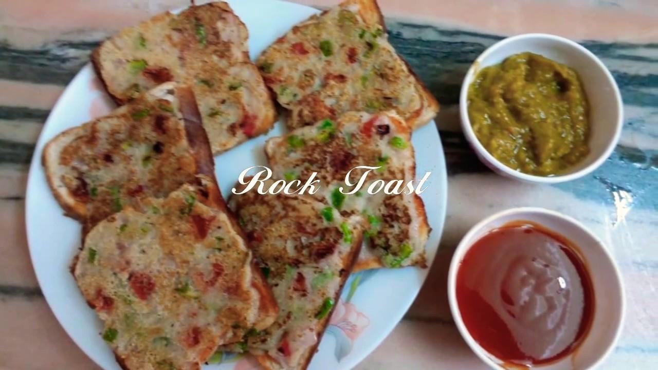 Bread aur sooji ka aisa nashta kabhi nahi kiya hoga! Ek baar zarur try karo with minimum ingredients