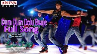 Dum Dum Dolu Baaje Full Song ll Prema Kavali Movie ll Aadi, Isha Chawla