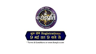 KBC Season 12   Registrations begin on 9th May 9 pm
