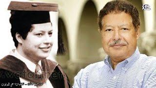 بالفيديو| أحمد زويل.. عبقري الكيمياء الذي شرف العرب
