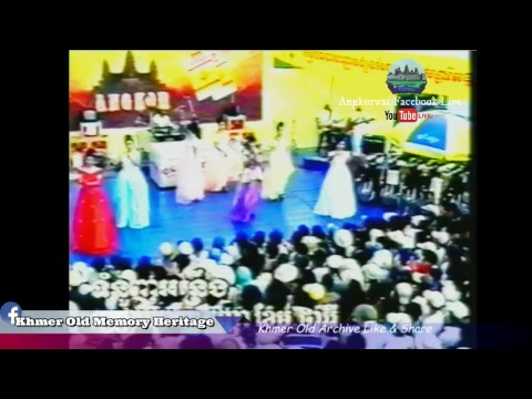 Khmer old concert TV tv3  -The world of music vol 87-Old Khmer video - VHS Khmer old-