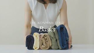 The KonMari Fold | Basics