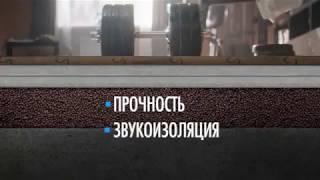 Звукоизоляция пола в квартире с помощью ГВЛВ Кнауф Элементы пола(Звукоизоляция пола с помощью ГВЛВ Кнауф Элементы пола Кнауф http://www.cdvor.ru/catalog/39350-Elementy-pola-120060020-Knauf-Knauf Применен..., 2016-07-27T05:31:03.000Z)