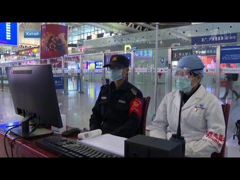 С 20 февраля Россия временно приостановит въезд граждан Китая.