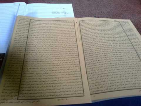 alfiyah nazom Ibn Malik by Albanjari