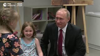 Владимир Путин посетил Российский духовно культурный центр в Париже