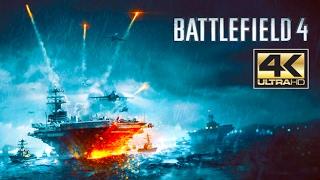 "ᴴᴰ Battlefield 4 PC: ""Singapore"" 【4K 60FPS】【NO HUD】【ULTRA SETTINGS】"