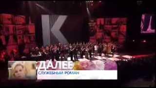 Patricia Kaas Et S Il Fallait Le Faire LIVE Moscow 2010
