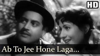 Ab To Jee Hone Laga | Mr & Mrs. 55 Songs | Guru Dutt | Madhubala | Shamshad Begum | Filmigaane